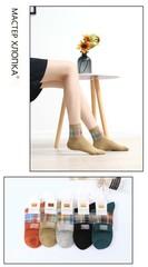 Носки женские (10 пар) арт.DB6081
