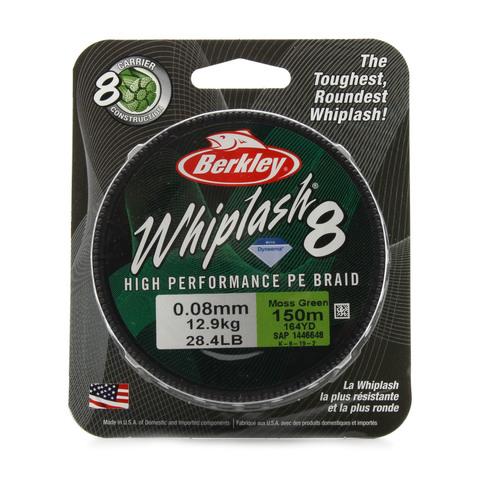 Плетеная леска Berkley Whiplash 8 150m Темно-зеленая 0,08 Green