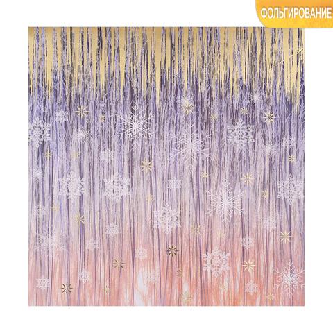 Бумага для скрапбукинга с фольгированием «Северное сияние», 30.5 × 30.5 см, 250 г/м