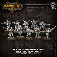 Houseguard Riflemen BOX