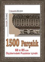 Pazl çərçivəsi (85 x 60 cm.) 4965