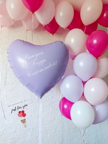 Купить шарики для девочки Москва