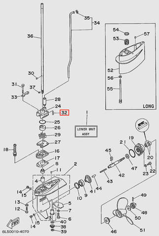 Шпонка  для лодочного мотора T3 SEA-PRO (16-32)