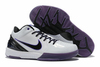 Nike Zoom Kobe 4 Protro 'White/Black'