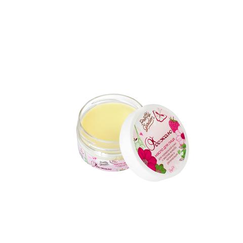 Масло для лица Обожаю для молодой кожи, питание и регенерация, 60 г ТМ PRETTY GARDEN
