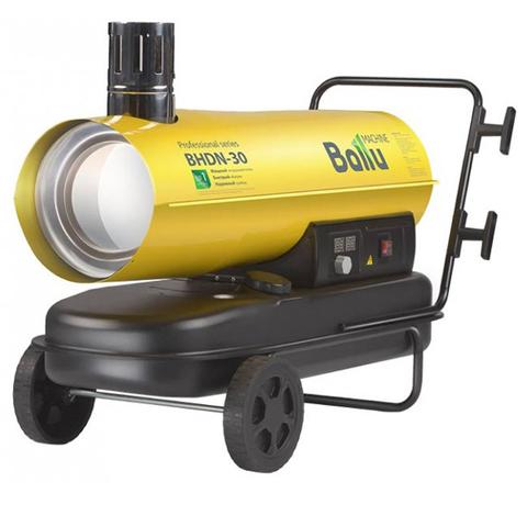 Тепловая пушка дизельная Ballu BHDN-30 непрямого нагрева