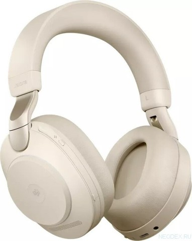 Jabra Evolve2 85 Stereo MS [28599-999-998]