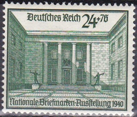 1940 №743 **MNH