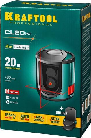 KRAFTOOL CL 20 #2 нивелир лазерный, 20м, IP54, точн. +/-0,2 мм/м, держатель
