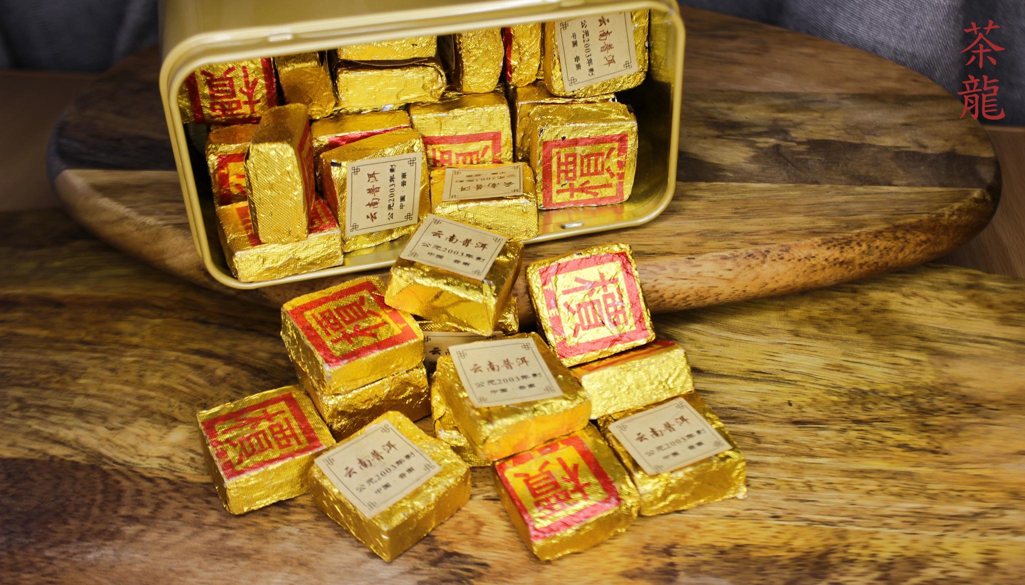 Хуанцзинь Гуанчан, 250 гр.