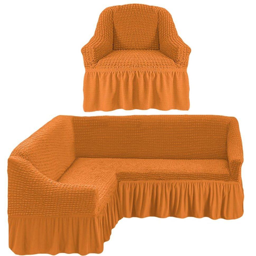 Чехол на угловой диван и кресло, рыжий