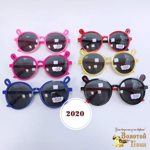 Очки детские (3-8) 200304-КР5015
