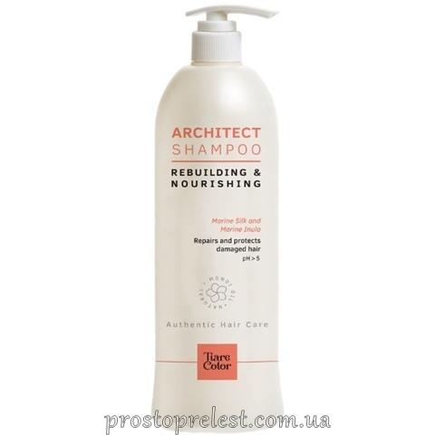 Tiarecolor Architect Shampoo – Восстанавливающий шампунь для сухих и поврежденных волос