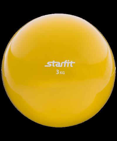 Медбол GB-703, 3 кг, желтый