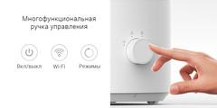 Увлажнитель воздуха Xiaomi Mijia Intelligent Humidifier 4L White (MJJSQ04DY)