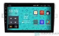 Штатная магнитола 4G/LTE Toyota Verso 09-11 Android 7.1.1 Parafar PF135