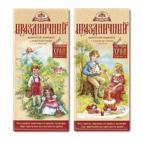 Молочный шоколад Праздничный с дробленым орехом и изюмом, 90 гр.