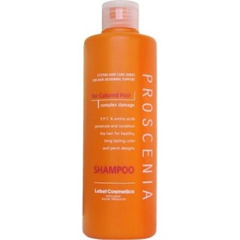 Lebel Proscenia: Шампунь для окрашенных волос Proscenia (Proscenia Shampoo)