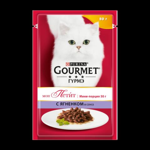 Gourmet Mon Petit Консервы для кошек с Ягненком (Пауч)