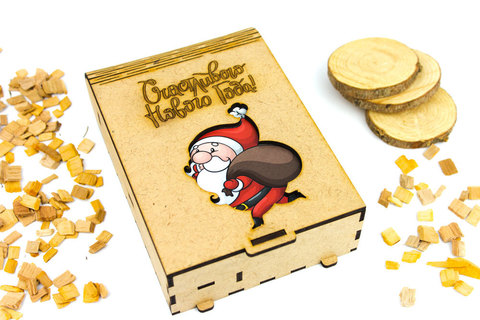 Шкатулка книжка - Дед мороз