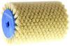 Картинка щетка роторная Holmenkol SpeedBrush Fibre  - 1