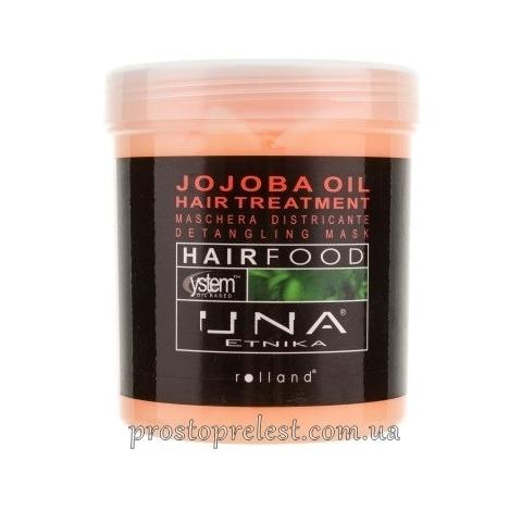 Rolland Una Hair Food Jojoba Oil Hair Treatment - Маска для облегчения расчесывания волос Масло жожоба