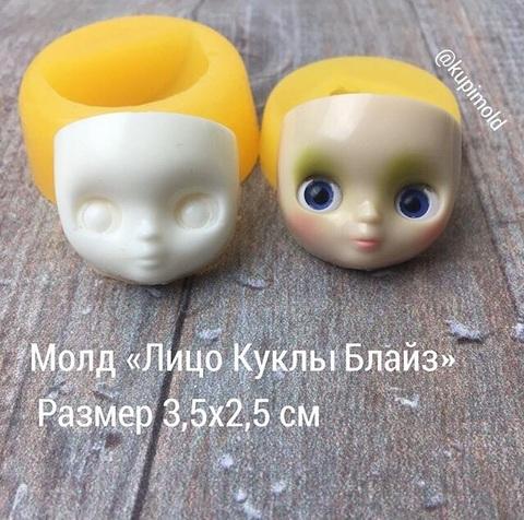 Молд Лицо Куклы Блайз