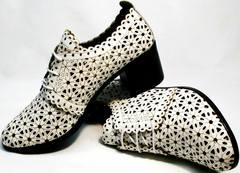 Белые летние ботинки с перфорацией женские Arella 426-33 White.