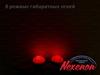 LED катафоты Toyota Highlander