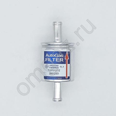 Фильтр испаренного газа AutoGas 1 вход – 1 выход D12