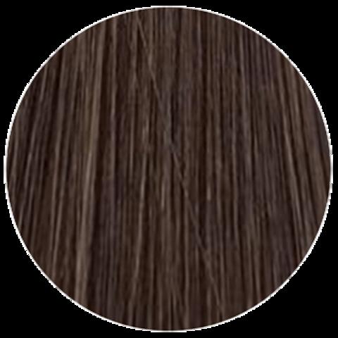 Wella Professional Illumina Color 6/76 (Темный блонд коричнево-фиолетовый) - Стойкая крем-краска для волос