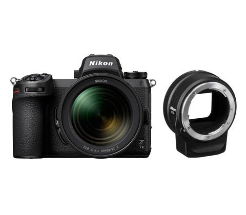 Фотоаппарат Nikon Z7 II Kit 24-70/4 S + переходник FTZ