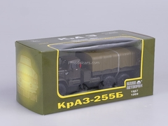 KRAZ-255B1 board with awning 1969 green 1:43 Nash Avtoprom