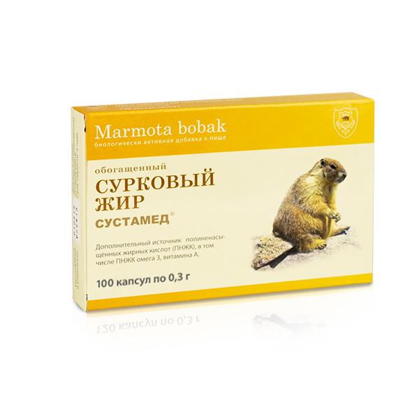 """Сурковый жир обогащенный, 100 капс. х 0,3 г - БАД, """"Сустамед ®"""""""
