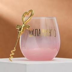 Набор Вхламинго стакан 400 мл и штопор, фото 1