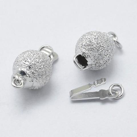 Замочек для бус 15,5х8 мм серебро 925 1 шт