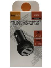 Автомобильный блок питания (2 USB выхода) Faison FZ5B, 2.1 A, черный
