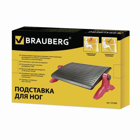 Подставка для ног BRAUBERG офисная, 45х32 см, регулируемые высота и угол наклона, черная
