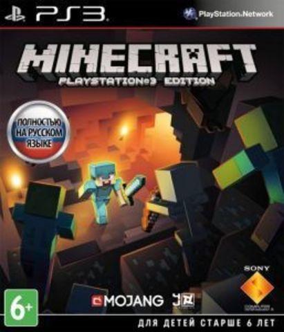 Minecraft - Playstation 3 Edition (PS3, русская версия)