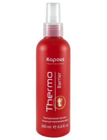 Лосьон для термозащиты волос «Thermo barrier» 200 мл