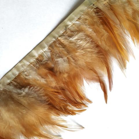 Тесьма  из перьев петуха h- 8-10см., натуральный рыжий