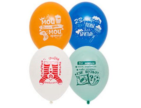 Воздушные шары 23 февраля приколы