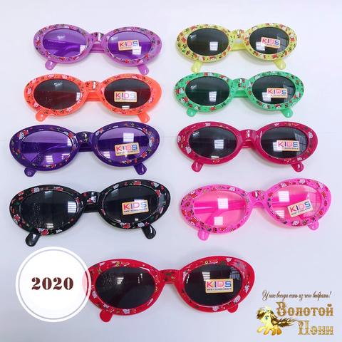 Очки детские (3-7) 200304-КР5016