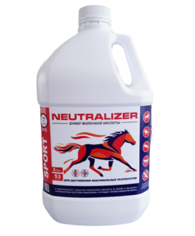 NEUTRALIZER, 3,75л