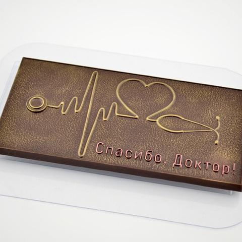Пластиковая форма для шоколада  ср. ПЛИТКА с надписью