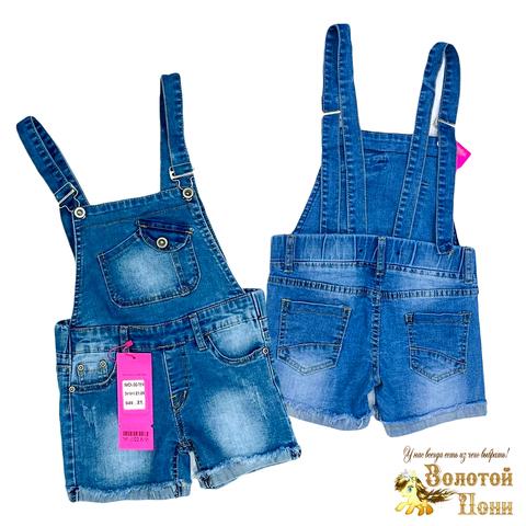 Комбинезон джинсовый девочке (5-10) 210328-D701