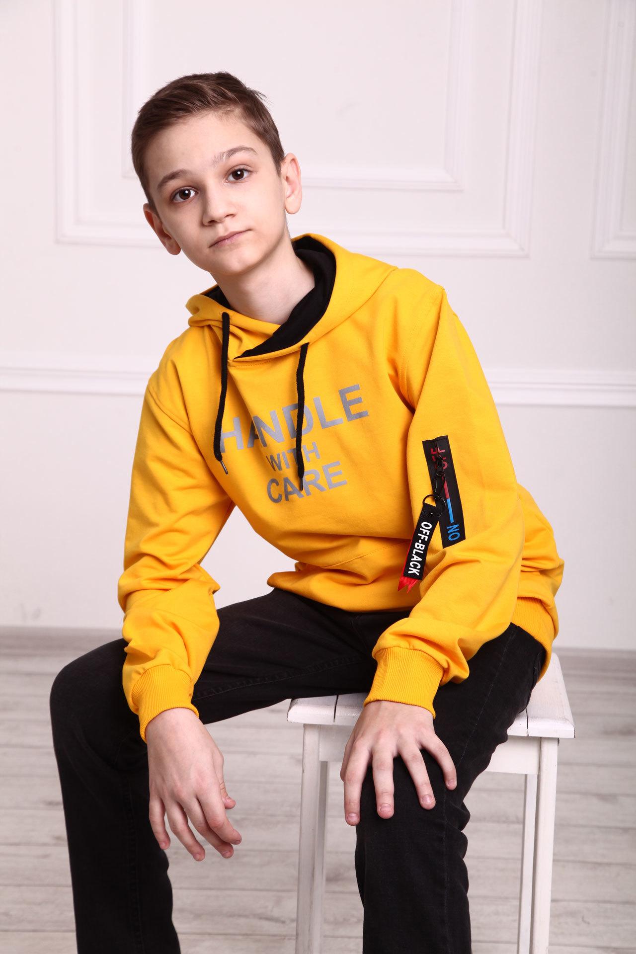 Худи для мальчика Bold, 2150