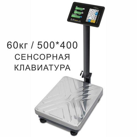 Весы торговые напольные Mertech M-ER 333ACP-60.20 TRADER, 60кг, 20гр, 500*400, с поверкой, складная стойка