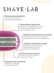 Shave Lab Limited Edition Лимитированный набор для него и для нее