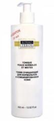 Очищающий тоник для нормальной и комбинированной кожи, Tonique peaux normales et mixtes, Kosmoteros (Космотерос) купить по привлекательной цене